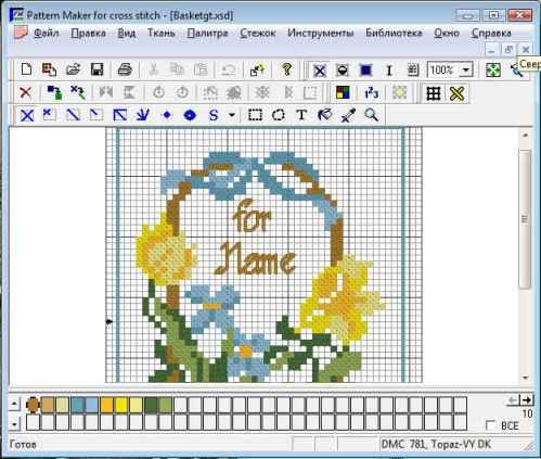 Pattern Maker for cross-stitch 4.04 Free Download | 5 Star Shareware