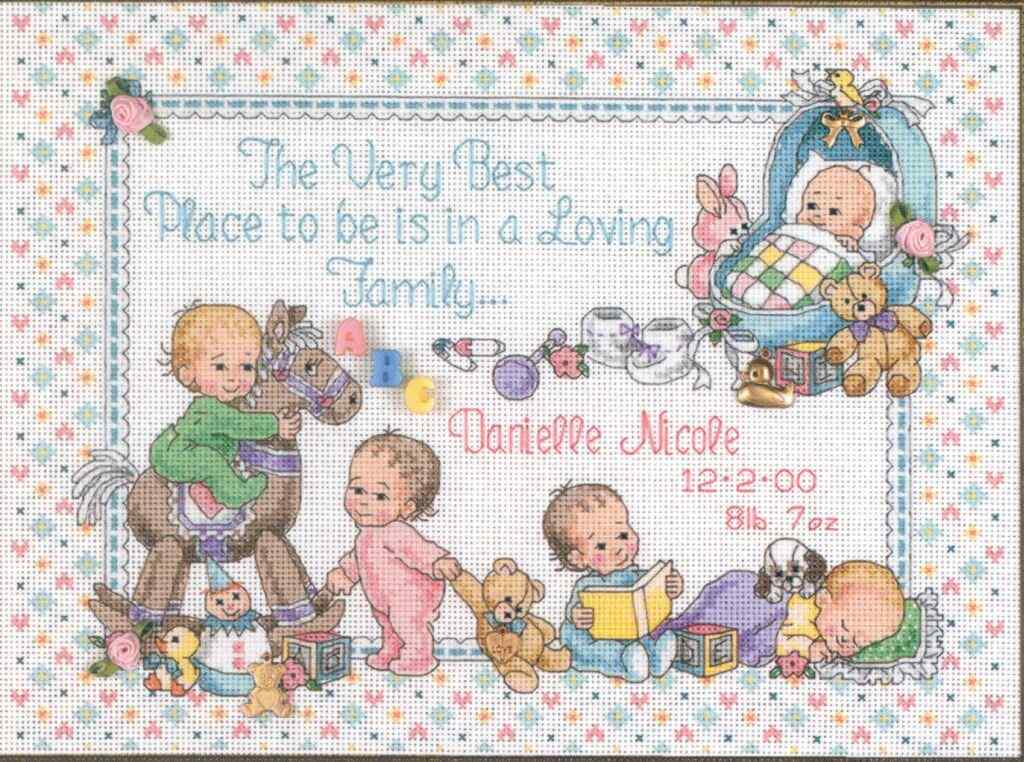 Dimensions72541 The Very Best Place Birth Record