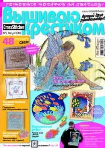 Журнал Вышиваю крестиком Записи в рубрике Журнал Вышиваю крестиком 92